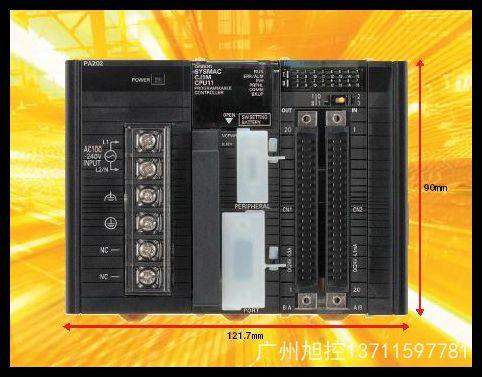 欧姆龙cpm1a系列plc功能指令