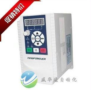 国产变频器代理南方安华变频器 a100t2r2g/3r7p 2.2kw
