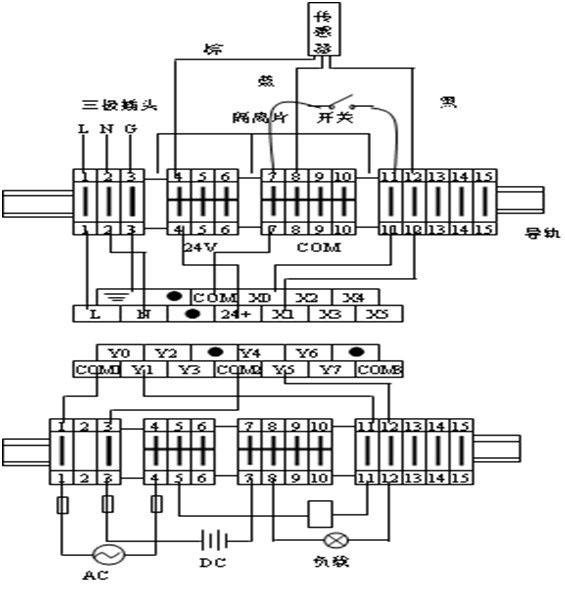 电路 电路图 电子 原理图 565_590